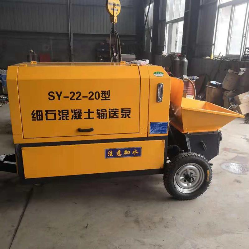 混凝土输送泵 混凝土输送泵价格 混凝土输送泵厂家示例图5