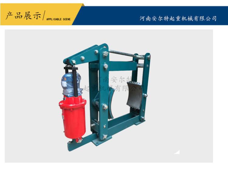 YWZ-150/25   电力液压块式制动器     双梁天车吊钩液压刹车  液压式推动机   抱闸  刹车示例图8