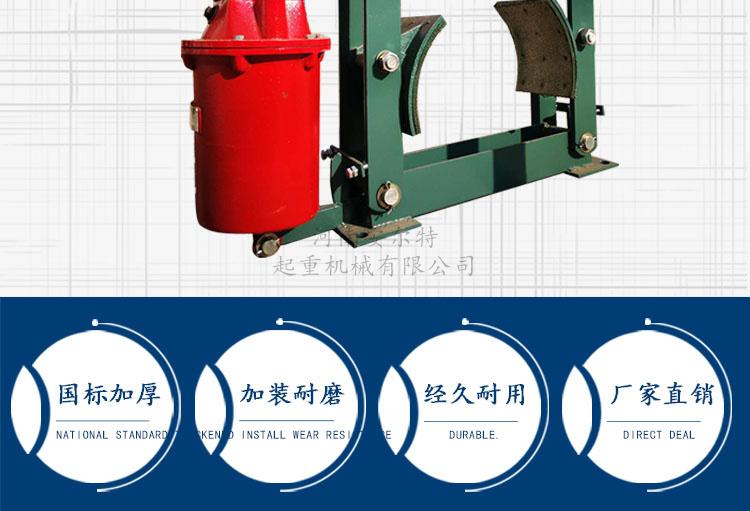 YWZ-150/25   电力液压块式制动器     双梁天车吊钩液压刹车  液压式推动机   抱闸  刹车示例图2
