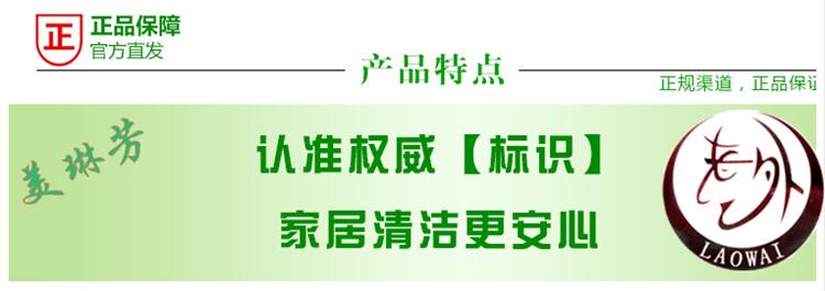 美琳芳系列组合件 洗护用品大促销示例图5