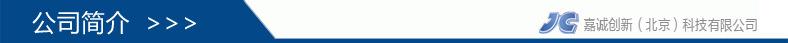 贴片二极管SOD123 DSK14 1N5819/40V1A  正品保证肖特基二极管示例图5