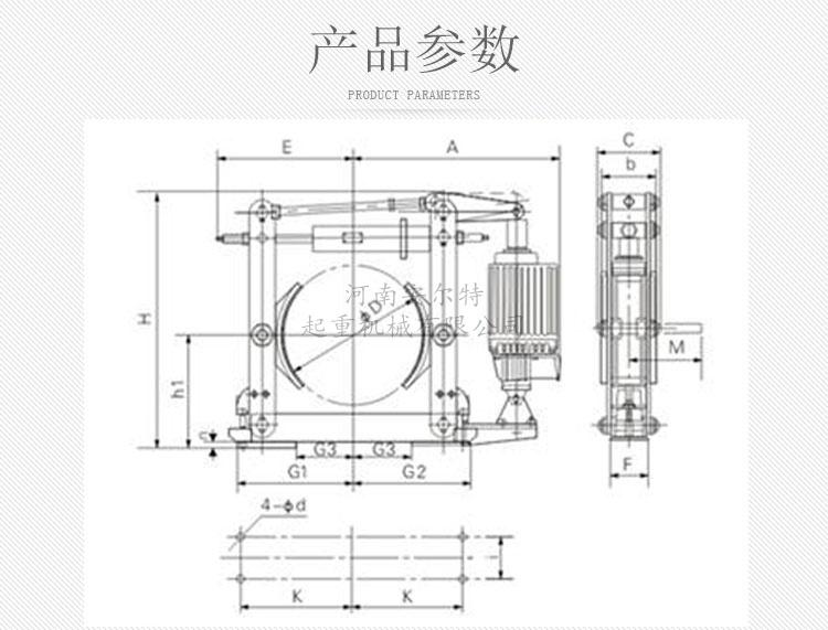 YWZ-150/25   电力液压块式制动器     双梁天车吊钩液压刹车  液压式推动机   抱闸  刹车示例图3