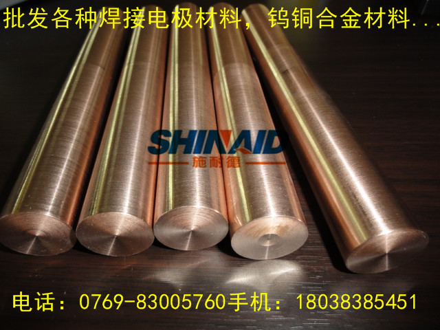 CuW85进口钨铜棒,CuW85合金钨铜棒价格示例图1