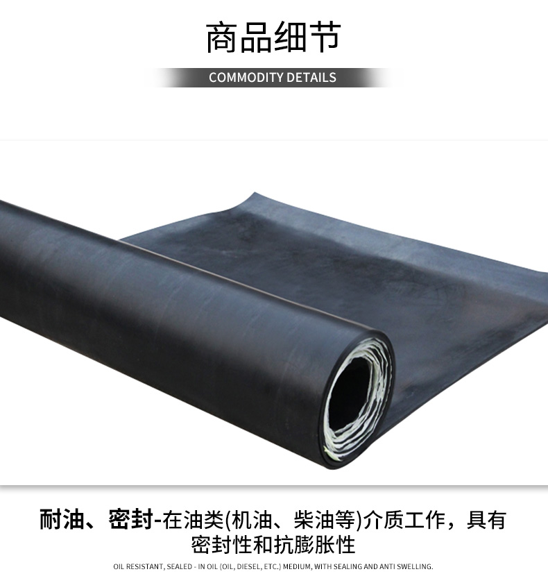 防滑绝缘胶 10kv绝缘胶垫 防滑绝缘胶垫厂家示例图3
