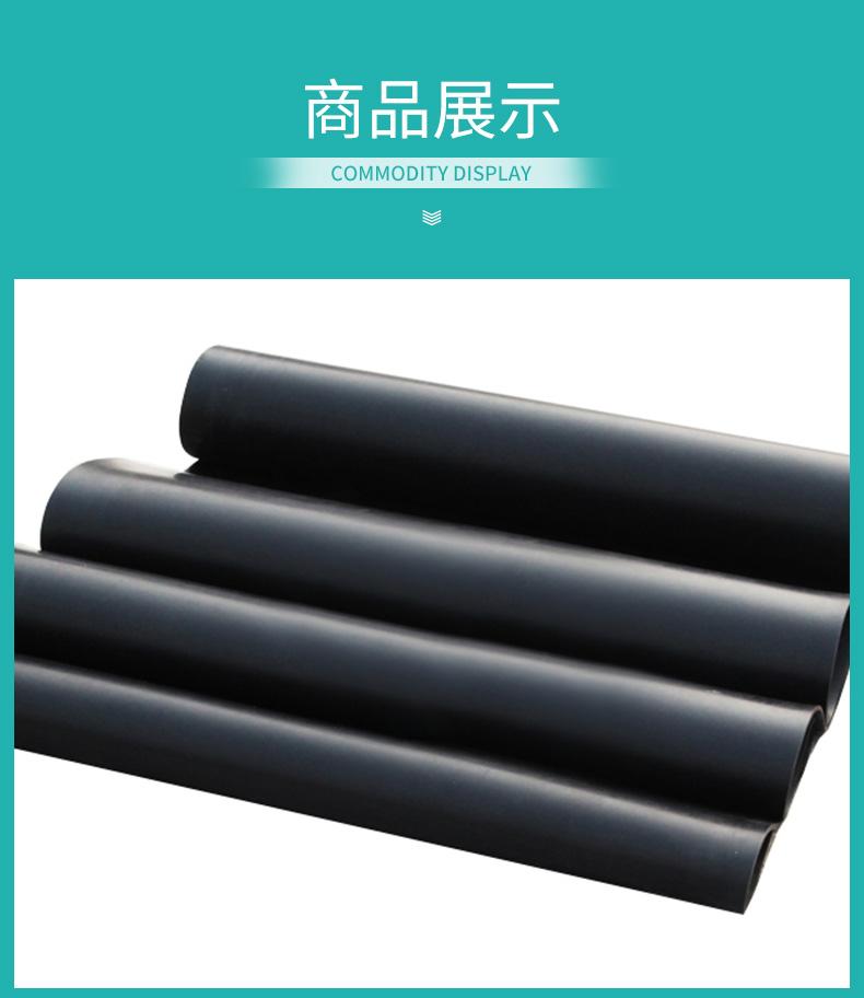 防滑绝缘胶 10kv绝缘胶垫 防滑绝缘胶垫厂家示例图6