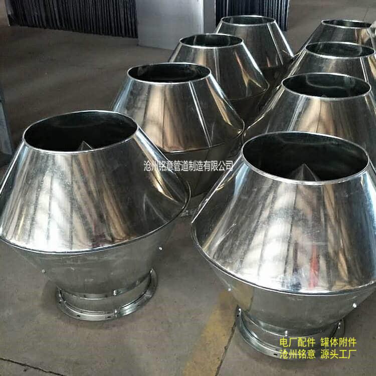 碳钢锥形风帽 D800圆锥形风帽 出风口用锥形风帽 96K150-3圆锥形风帽 源头工厂示例图8