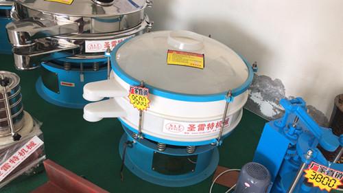 圣雷特机械-800型塑料防腐振动筛 化工粉末耐酸碱专用振动筛粉机示例图1