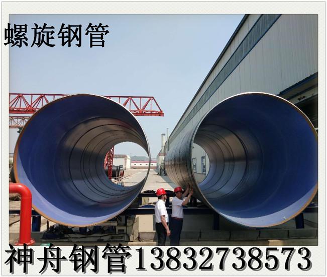 螺旋钢管 桥梁打桩用厚壁螺旋钢管 螺旋钢管一米价格 螺旋钢管价格  螺旋钢管厂家示例图4