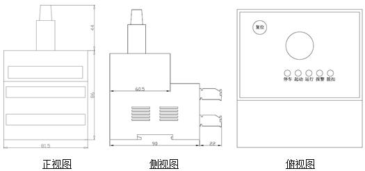 安科瑞ARD3系列智能电动机保护器示例图12