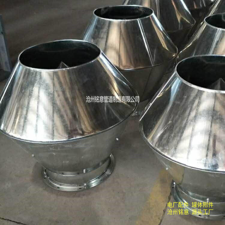 碳钢锥形风帽 D800圆锥形风帽 出风口用锥形风帽 96K150-3圆锥形风帽 源头工厂示例图7