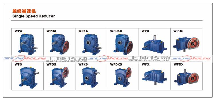 厂家特价 铸铁 蜗轮蜗杆法兰型WPDA/S/O/X减速机 批发 速比10-60示例图4