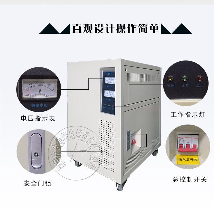 现货供应TNS-30KVA40KVA50KVA三相稳压器380V全自动高精度稳压器示例图3