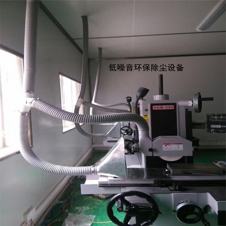 磨床粉尘集尘器 抛光打磨集尘机  车间扬尘吸尘器 漂浮粉尘除尘器示例图14