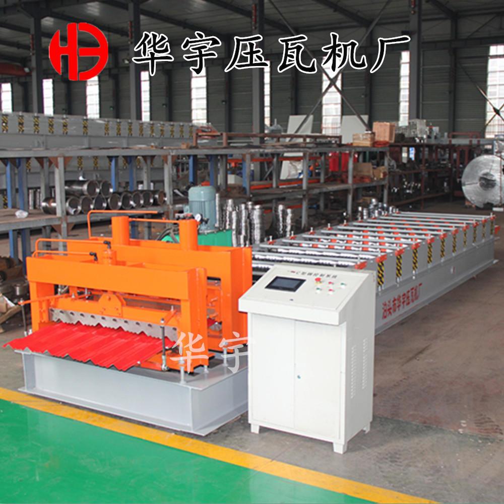 华宇生产琉璃瓦设备 彩钢瓦机械 全自动彩钢板压型机 压瓦机示例图2