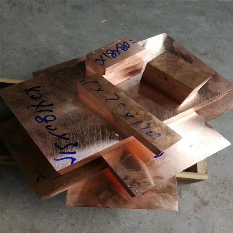 铬锆铜厂家,导热嘴用C18150铬锆铜实心棒示例图3