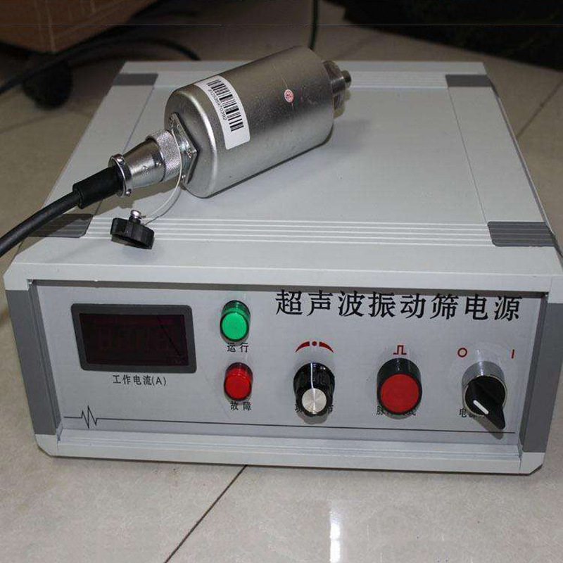 圣雷特直銷超聲波系統含電源箱 超聲波換能器 超聲波數據線 電源線示例圖3
