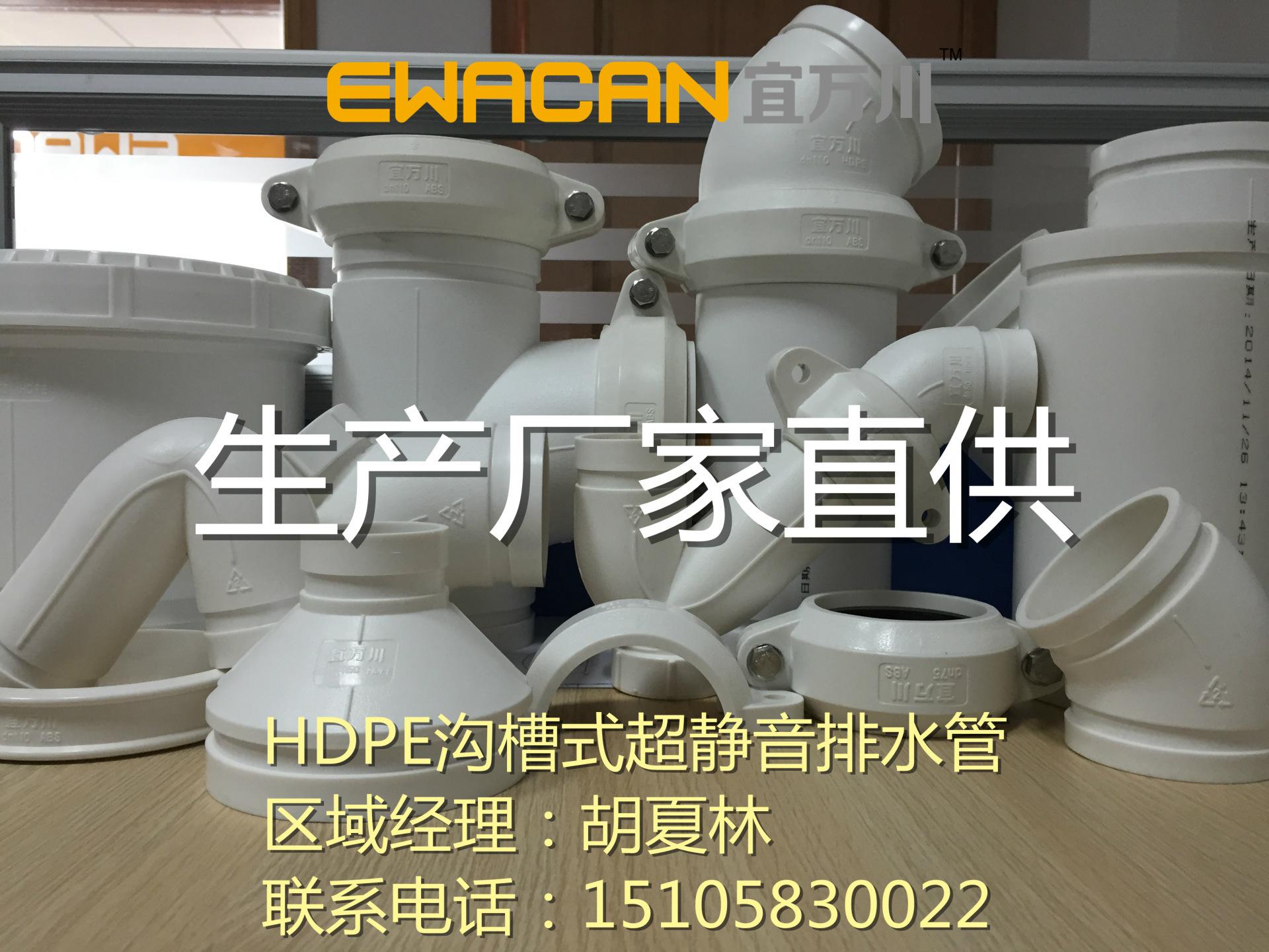 沟槽式HDPE超静音排水管,FRPP、HDPE法兰承插静音排水管,PP管示例图4