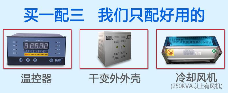 SCB10-1000kva干式变压器 三相 全铜线圈scb10-1000电力变压器 质保3年-创联汇通示例图3