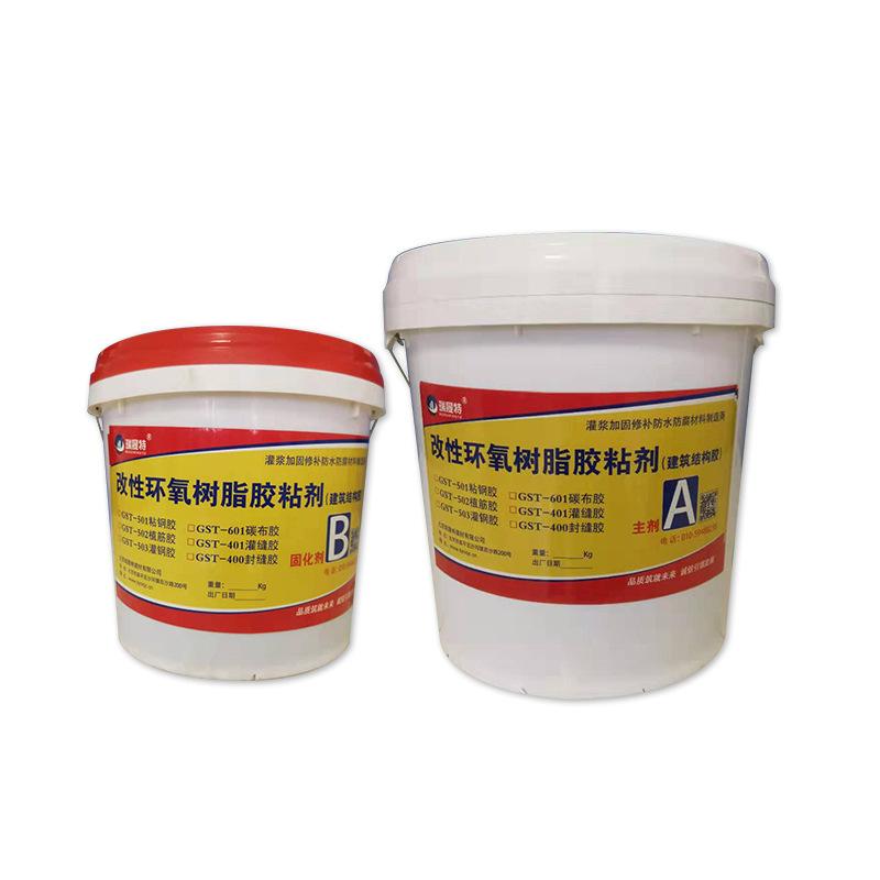 碳纤维胶粘剂  环氧树脂碳布胶 碳纤维加固粘接材料示例图3