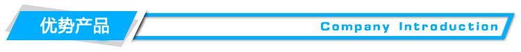 液压翻板闸门,下卧式翻板坝,水库闸门示例图6