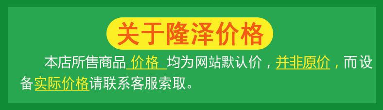串串香辣椒酱炒锅 全自动炒酱机 四川麻辣烫底料炒锅示例图2