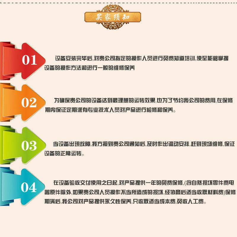 真空熬糖锅大型全自动炒糖机器玫瑰花酱炒糖锅示例图16