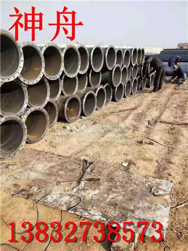 神舟厂家直销 螺旋钢管 根根水压测试 保水压螺旋钢管 静水压力达标螺旋钢管 石油部标准螺旋钢管  生产厂家示例图9