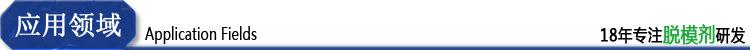 厂家批发 迪瓦7300脱模剂 环氧互感器脱模剂 溶剂型脱模剂 包邮示例图10