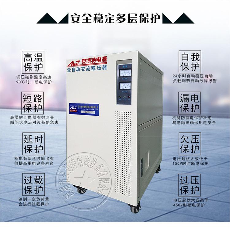现货供应TNS-30KVA40KVA50KVA三相稳压器380V全自动高精度稳压器示例图4