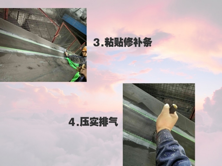 步骤6_conew1.jpg