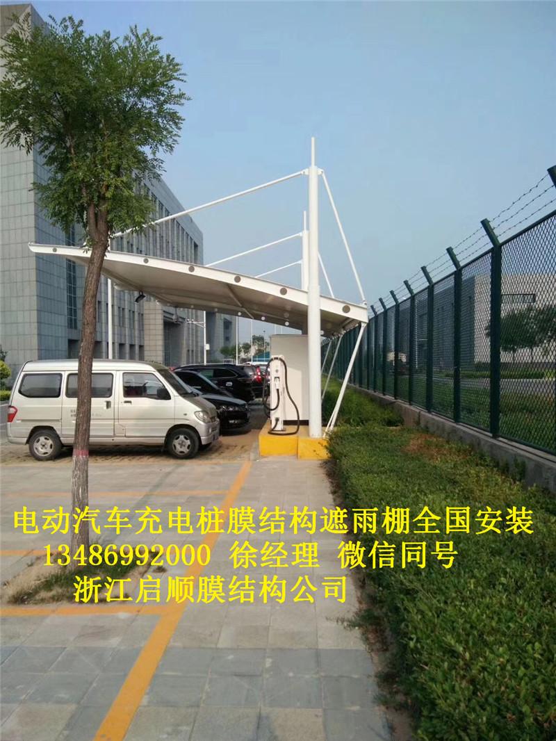 启顺葫芦岛车棚厂家,锦州膜结构车棚厂家,辽宁自行车充电车棚厂家示例图21
