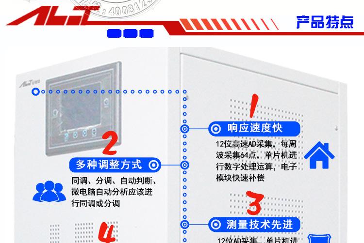 安博特供西门子1.5T核磁共振专用三相无触点交流稳压器ZBW-120KVA示例图25