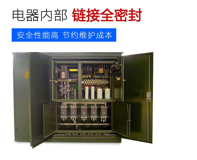 ZGS11-500kva美式箱变生产厂家 箱式变电站 组合式箱式变电站-创联汇通示例图5