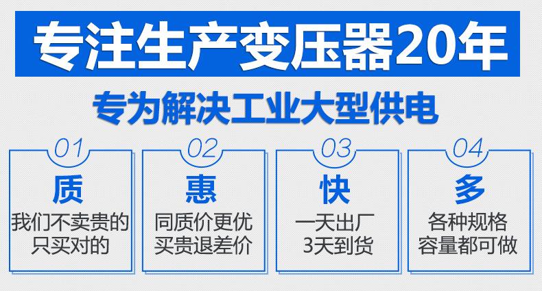 北京厂家SCBH15-400kva非晶合金干式变压器-创联汇通示例图1