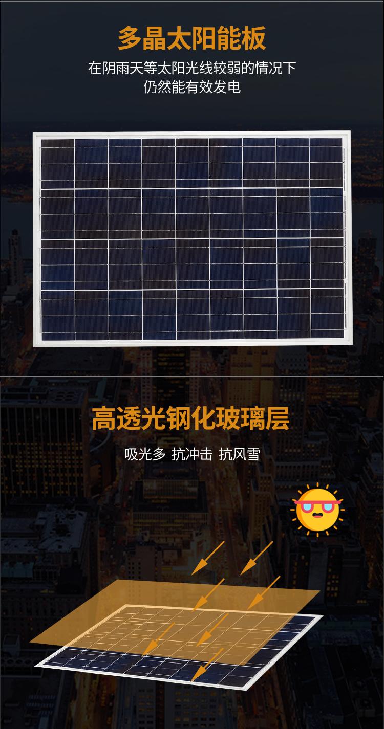 7米风光互补太阳能路灯,室外太阳能一体路灯,路灯生产厂家示例图6