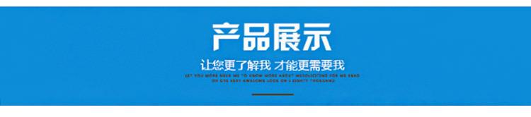 工厂批发环保UV油墨  abs塑料LED紫外线光固化型墨 蓝色PVC丝印墨示例图2