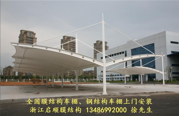 启顺葫芦岛车棚厂家,锦州膜结构车棚厂家,辽宁自行车充电车棚厂家示例图5