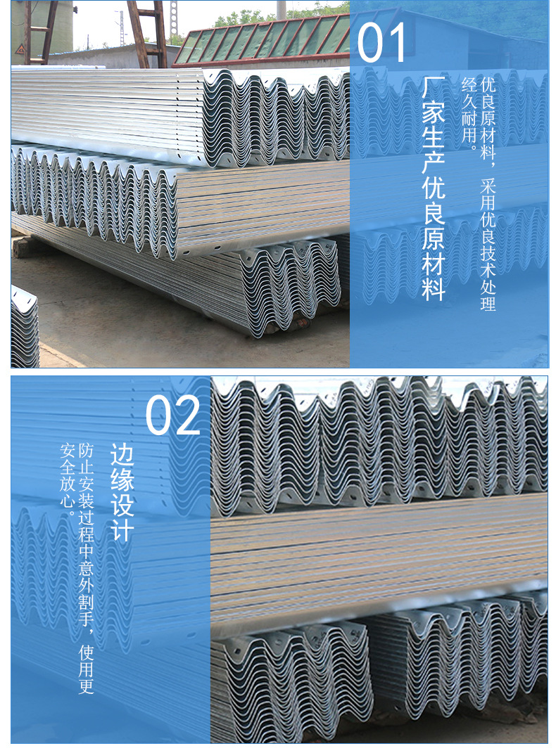 波形喷塑高速公路防撞护栏板 高速护栏 喷塑护栏波形  镀锌护栏板示例图12