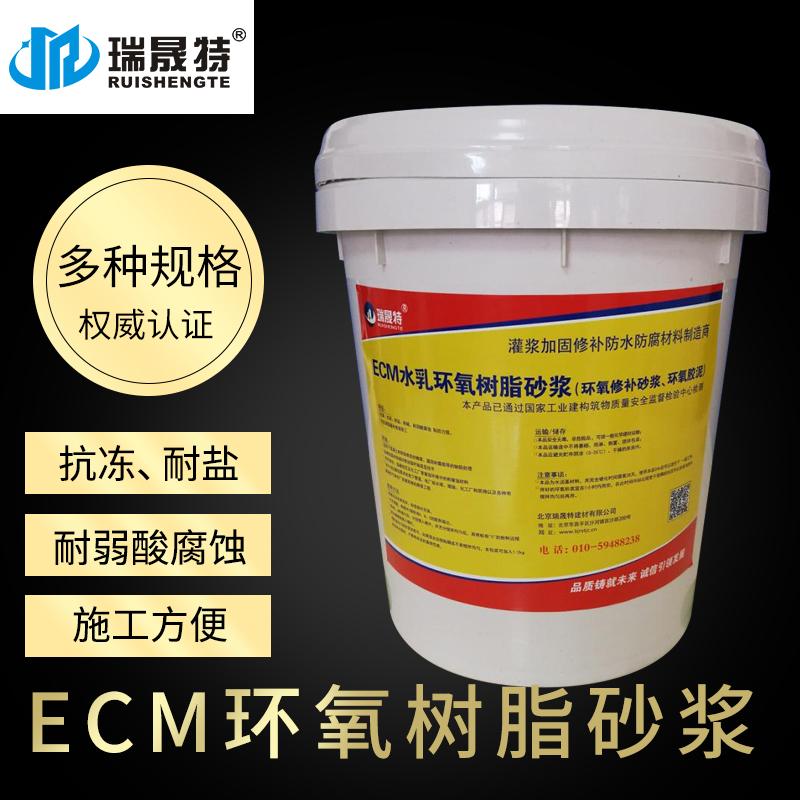 环氧砂浆,耐酸碱防腐防腐环氧树脂砂浆,瑞晟特环氧乳液砂浆示例图1