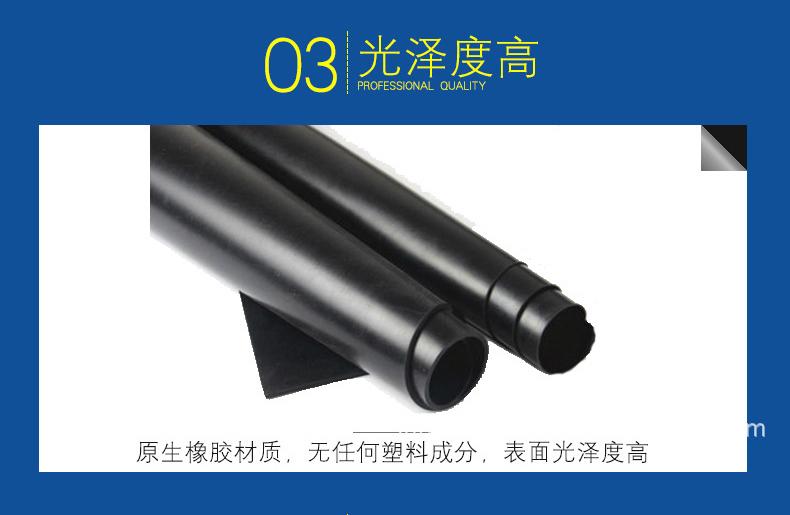 厂家批发高压绝缘胶板 10mm绝缘胶垫 防滑绝缘胶垫价格示例图3