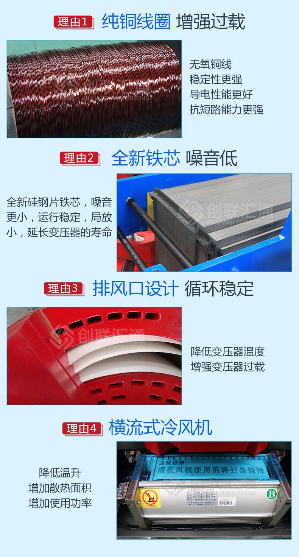 干式变压器SCB11-160kva scb11系列电力变压器 品质保障 管用30年-创联汇通示例图5