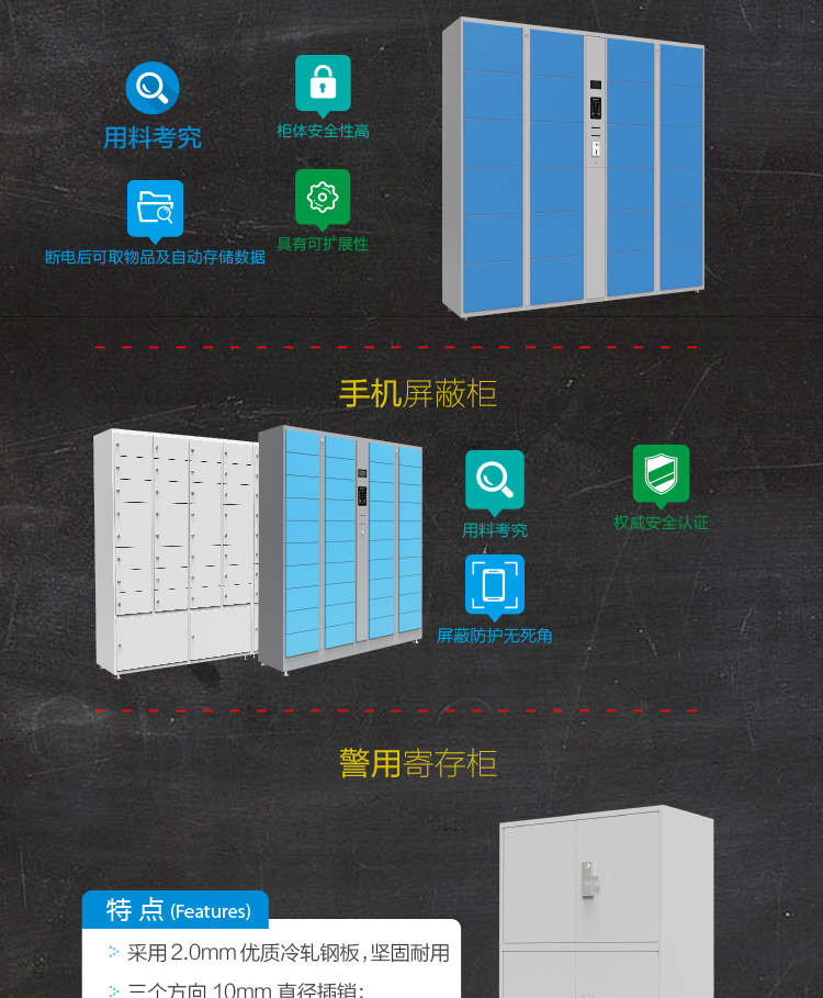 厂家直销 刷卡更衣柜 批发直销 包运输安装 支持储物柜定制示例图10