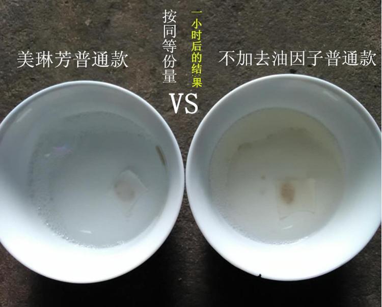 美琳芳品质洗衣液 原味薰衣草香3公斤装示例图3