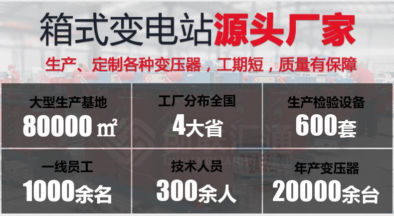 630kva电力箱式变压器 户外成套箱式变压器厂家-亚博集团官网示例图3