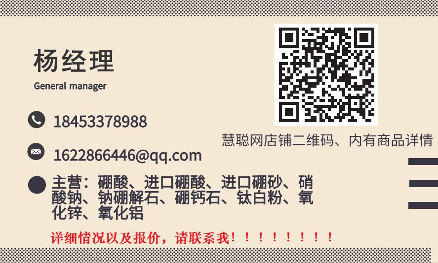 工业级硝酸钾  硝酸钾含量≥99.4% 浩森化工 山东优势供应 硝酸钠0031示例图4