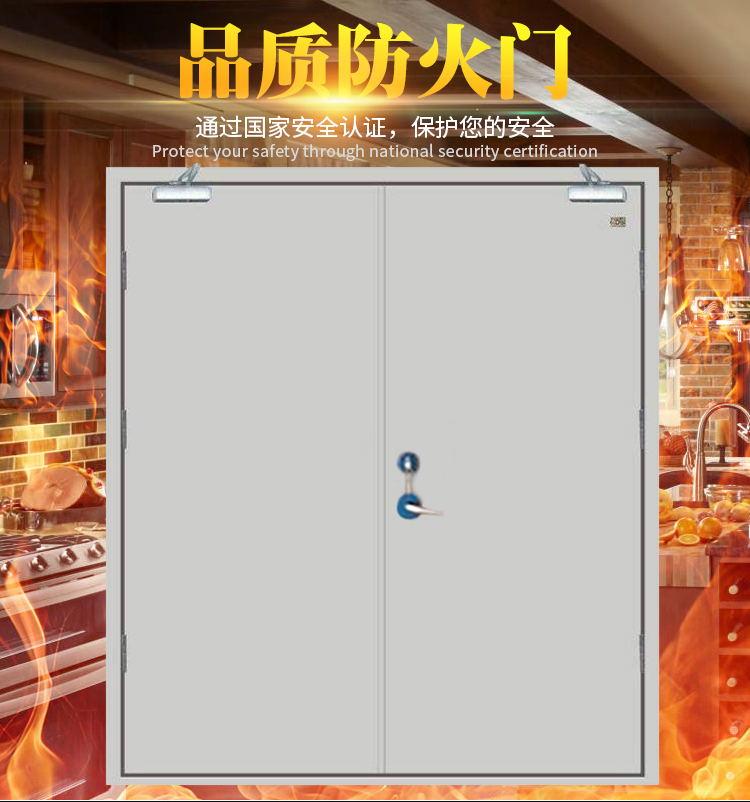 深圳防火玻璃门生产厂家订做甲级玻璃防火门示例图4
