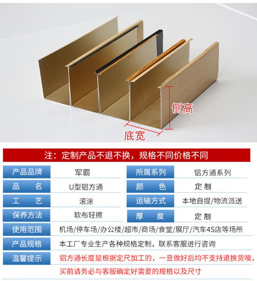 弧形木紋鋁方通廠家-弧形木紋鋁方通吊頂示例圖3