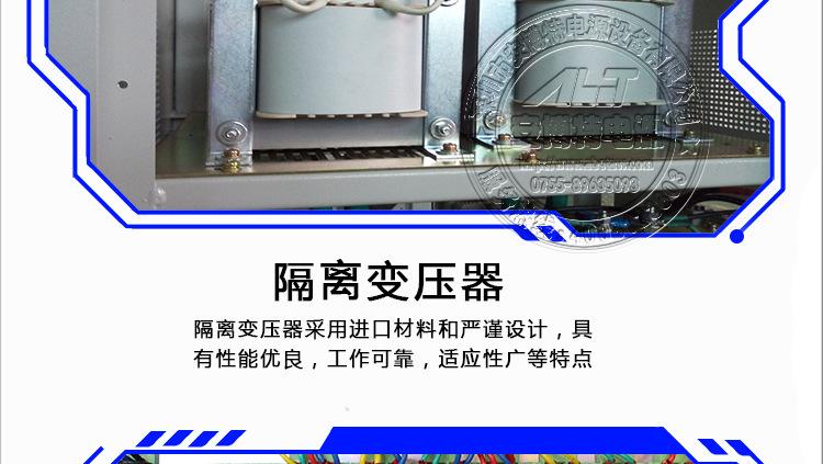 安博特直销高精度交流稳压器TNS-30KVA 40KVA 50KVA三相稳压器示例图14