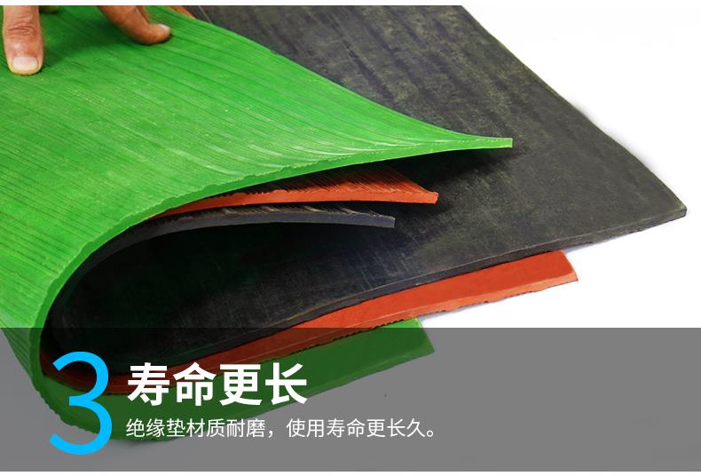 厂家直销8mm绝缘胶垫 红色绝缘胶垫 高压绝缘胶板示例图6