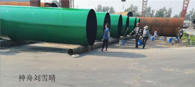 神舟14年螺旋钢管厂 保温螺旋钢管 薄壁螺旋钢管 钢结构用 国标螺旋钢管价格 GB/T9711螺旋钢管生产厂家示例图13